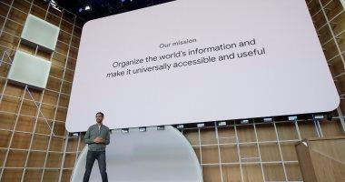 جوجل تكشف عن موعد عقد مؤتمرها للمطورين I/O 2020 .. اعرف هيكون امتى