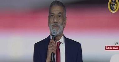 """شاهد ..الفنان سيد رجب فى احتفالية القبائل المصرية: """"العيلة"""" هى وطننا مصر"""
