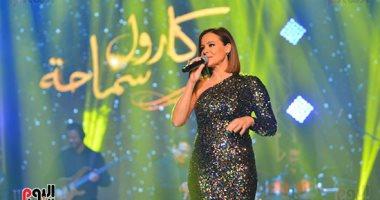 صور.. كارول سماحة من حفل جامعة مصر: أنا دوبت فى مصر وأثرت فيا كتير