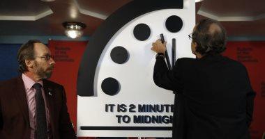 """تقديم عقارب ساعة """"يوم القيامة"""" 20 ثانية يقرب العالم من الفناء.. اعرف التفاصيل"""