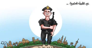 """بطولات وتضحيات الشرطة المصرية بكاريكاتير """" اليوم السابع"""""""