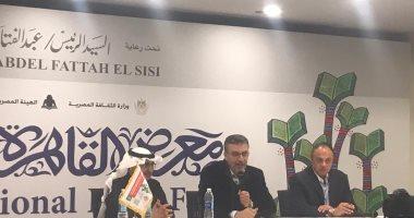 """عمرو الليثى فى معرض الكتاب: لابد أن يكون الإعلام زى الشارع """"رايح جاى"""""""