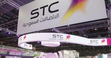السعودية نيوز |                                              الغموض يحيط بصفقة بيع فودافون بعد استقالة رئيس stc