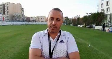 البرنامج البدنى لإعداد الدراويش استعداداً للدوري يأتى من تونس عبر واتساب