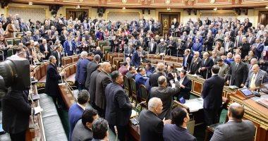 أخبار مصر اليوم.. البرلمان يوافق فى المجموع على تعديل قانون إنشاء هيئة سكك حديد مصر