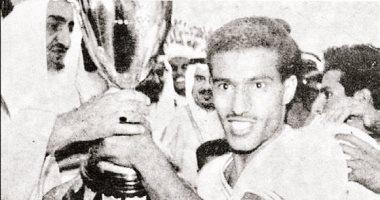 صور.. وفاة القائد التاريخى وأول كابتن لفريق الهلال السعودى مبارك عبد الكريم