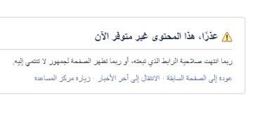 غلق صفحة محمد على