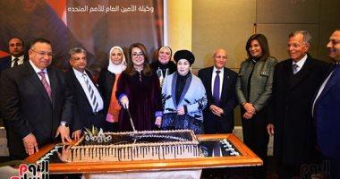 صور.. تكريم غادة والى بمناسبة توليها منصب وكيل السكرتير العام للأمم المتحدة