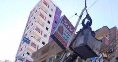 """استجابة لـ""""اليوم السابع""""..محافظ الشرقية يشكل لجنة لمعاينة أسلاك كهرباء الروازقية"""