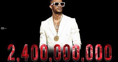 قناة محمد رمضان تصل إلى 2 مليار و400 مليون مشاهدة على يتوتيوب