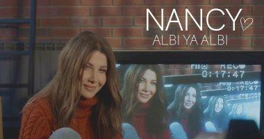 """نانسى عجرم تطرح كليب أغنية """"قلبى يا قلبى"""".. فيديو"""