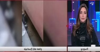 مصور واقعة قطار الإسماعيلية يكشف تفاصيل إنقاذ أب لابنته بجسده من الدهس