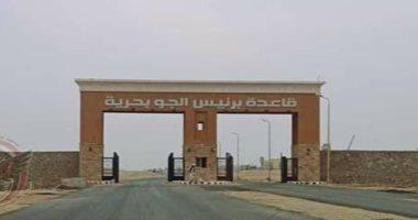 القارئ عبد الرحيم ثابت المازنى يكتب: قاعدة برانيس العسكرية وقنوات معارضة