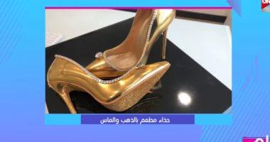 """""""مطلى بالذهب"""".. تعرف على أغلى حذاء فى العالم بـ17 مليون دولار"""