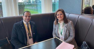وزيرة التخطيط: صندوق مصر السيادى يدرس 7 شراكات دولية وإقليمية للاستثمار
