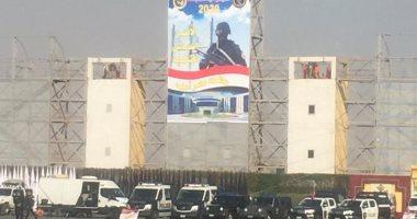صور.. عروض لوزارة الداخلية بأكاديمية الشرطة فى عيدها الـ68 -