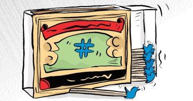 """كاريكاتير صحيفة كويتية.. عصافير """"تويتر"""" تشعل الشائعات"""