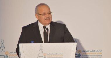 رئيس جامعة القاهرة: علوم الدين بشرية قابلة للصواب والخطأ