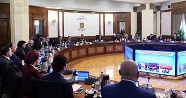 بدء اجتماع الحكومة الأسبوعى لمتابعة عدد من الملفات