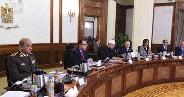مجلس الوزراء يستعرض رؤية تطوير الشهر العقارى