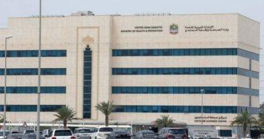 صحة الإمارات تجرى 220 ألف فحص للكشف عن المصابين بفيروس كورونا