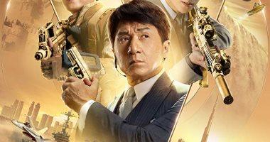 """فيروس كورونا السبب الرئيسي وراء تأجيل عرض فيلم جاكي شان الجديد """"Vanguard"""""""