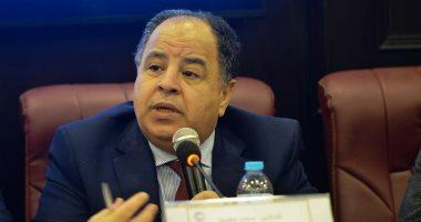 وزير المالية: نثق فى قدرة مصر بقيادتها وتكاتف شعبها على تجاوز محنة «كورونا»