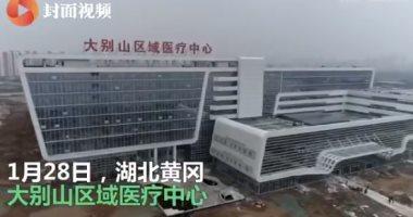 افتتاح أول مستشفى صينى لمعالجة فيروس كورونا قرب ووهان.. فيديو