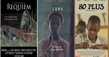 3 أفلام قصيرة من رواندا وأوغندا والكاميرون بنادى السينما الأفريقية
