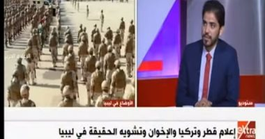 إكسترا نيوز تستعرض محاولات الإعلام التركى والقطرى تشويه انتصارات الجيش الليبى