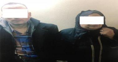 القبض على عصابة تتاجر في الأعضاء البشرية مقابل 15 ألف جنيه للضحية