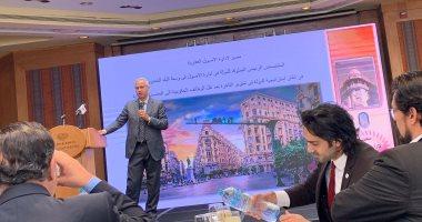رئيس شركة مصر لإدارة الأصول العقارية يكشف خطة تطوير مناطق وسط القاهرة