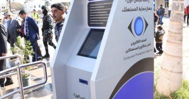صور.. شاشة إلكترونية لتلقى شكاوى المواطنين بسوق الأسماك الجديد فى بورسعيد