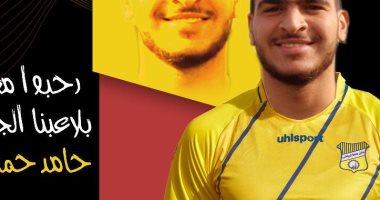 طنطا يتعاقد مع الفلسطيني حمدان لاعب الأهلي و بيراميدز السابق