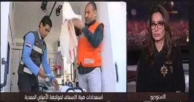 الطب الوقائى: فيروس كورونا غير موجود بمصر واتخذنا كل الإجراءات لمنع دخوله