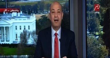 عمرو أديب للمصريين: مينفعش أقولكم متحطوش إيديكم فى عينكم وهى على طول فى مناخيركم