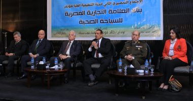 محافظ جنوب سيناء: إعداد 10 مواقع لبدء الحملة الترويجية للسياحة الاستشفائية