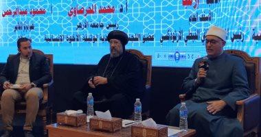 الأنبا إرميا: جهود الإمام الأكبر فى إطلاق وثيقة الأخوة ذكرتنا بمبادرته العائلة المصرية
