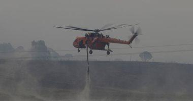 الهليكوبتر تشارك فى إطفاء حرائق الغابات المستمرة فى أستراليا