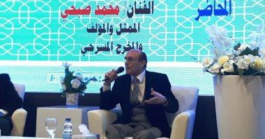 فيديو.. محمد صبحى من معرض الكتاب: اقتناء الكتب عشق ولا أعيرها إلا بضمانات