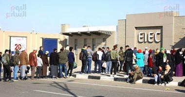 355 ألفا و200 شخص زاروا معرض القاهرة الدولي للكتاب في يومه الـ 11