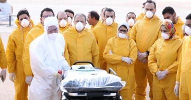 سؤال برلمانى لوزيرة الصحة بشأن اختيار الأطباء للكشف على العائدين من الصين