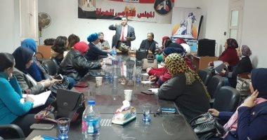 """"""" القومى للمرأة """" بالإسكندرية يناقش المشاركة السياسية للمرأة"""
