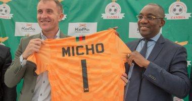 الاتحاد الزامبى يكشف سر زيارة ميتشو للزمالك