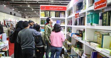 تعرف على تاريخ مصر مع المعارض قبل معرض القاهرة للكتاب؟