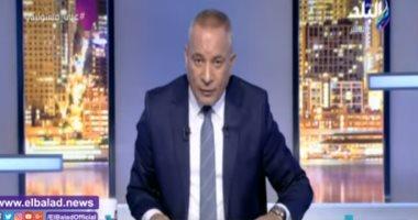 """أحمد موسى: """"السراج أضعف من أن يرفض استقبال وزير الخارجية الجزائرى"""".. فيديو"""