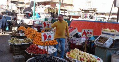 صور.. تعرف على أسعار الفاكهة والخضروات بالأسواق فى محافظة المنوفية