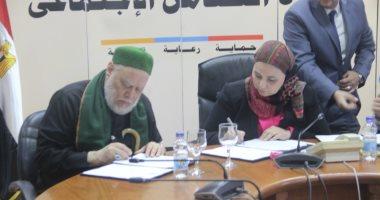 """وزيرة التضامن: إطلاق برنامج """"وعى"""" لمحاربة ختان الإناث نهاية فبراير الجارى"""