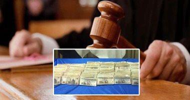 تحقيقات موسعة مع 4 متهمين غسلوا 100 مليون جنيه.. التحريات تكشف حصولهم على الأموال من تجارة المخدرات وأعمال غير مشروعة.. وإعادة تدوير الأموال فى أنشطة تجارية وعقارات وسيارات لإخفاء مصدرها.. والنيابة تقرر حبسهم