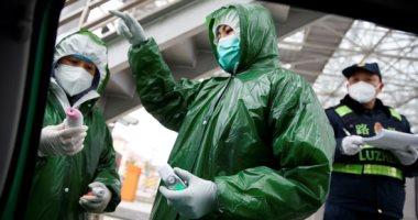 أوكرانيا تسجل 2582 إصابة جديدة و44 وفاة بكورونا خلال 24 ساعة